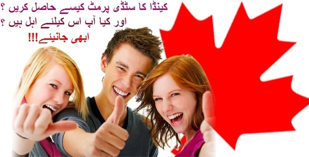 Canada Study Permit And Eligibility 2