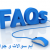 FAQs About Norway Permanent Residence Permit