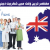 Australian Governament Offer the Australian Citizenship