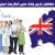 Australian Governament Offer the Australian Citizenship