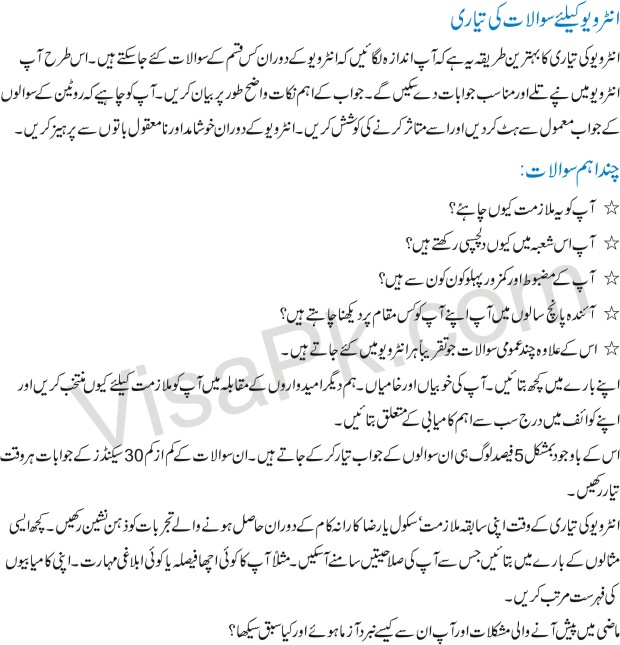 driving test paper in urdu